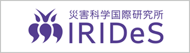 IRIDeS - International Research Institute of Disaster Science